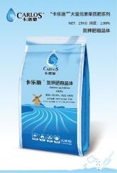 氮钾肥粗晶体
