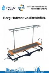 Berg Hotimovite采摘和运输车